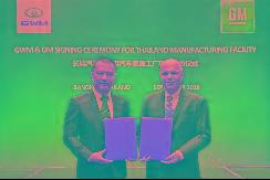 全球化再下一城!长城汽车正式签署泰国罗勇府工厂股权收购协议