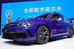 15万起!全新第八代高尔夫亮相北京车展 最早有望11月7日上市
