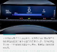 特斯拉宣布上调超充站点的充电价格