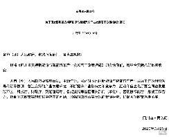 大额奖励/补贴,四川省公布新能源鼓励政策