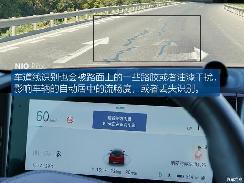 救护车被堵高速 扬州交警逆行20公里打通应急车道