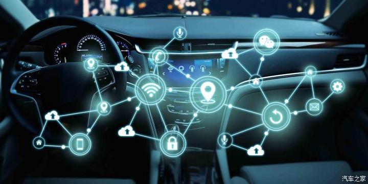 国家智能汽车监管平台启动建设