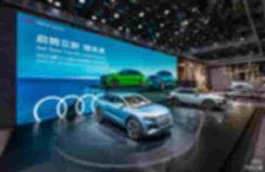 从2022年一汽-大众奥迪国产Q4 e-tron,看奥迪品牌的科技未来 【图】
