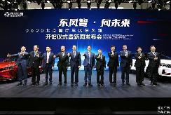 """""""智""""同道合 聚力向上 东风系列新品亮相北京车展"""