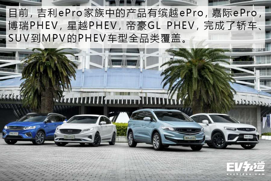 节能减排不应止是纯电动 三亚试驾缤越ePro