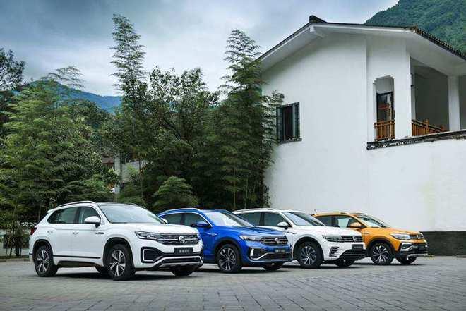 大众汽车品牌前三季度销售195.41万辆 同比降11.1%