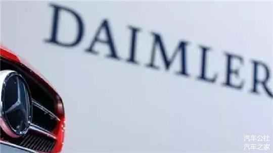 降本初见成效?戴姆勒三季度利润240亿