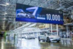 造车新势力的新速度! 第10000辆小鹏P7正式下线 【图】