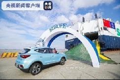 比亚迪子公司将与日野组合资公司 共同开发纯电动商用车