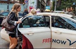 Uber计划收购戴姆勒和宝马旗下出行业务
