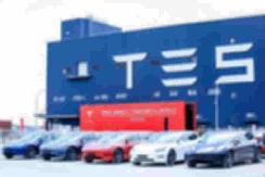 中国制造标准/欧盟认证需求 国产特斯拉Model 3将出口欧洲 【图】