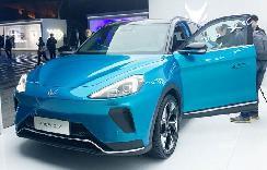 2020全球汽车产业峰会   盖世汽车卢晏:新十年中国汽车市场发展趋势