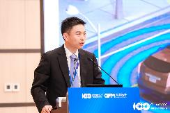 GFM2020   大陆集团周平:创新科技助力智慧出行