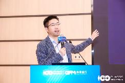 GFM2020   上海能链众合林乐:区块链与未来出行资产数字化
