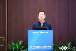 GFM2020   熊卓越:如何打造全域自动驾驶示范区