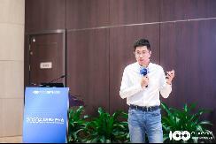 GFM2020   吴甘沙:连接现在与未来——驶向无人驾驶之城