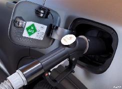 北京市发布氢燃料电池汽车产业发展规划