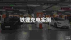 哪吒V 5.99万元起上市 与燃油车血战到底 【图】