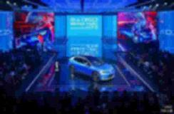 电动化引发车市新格局,一汽-大众要领跑电动出行! 【图】