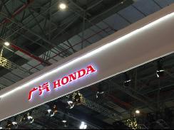 广汽本田10月销量87626辆 同比增长34%