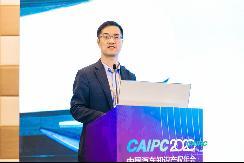 CAIPC2020   北汽新能源张锐:换电模式助力绿色出行