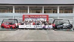 燃擎挑战!东风Honda CIVIC思域控场嘉年华珠海站完美收官