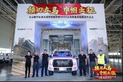 国务院部署稳定和扩大汽车消费政策 市场或回暖