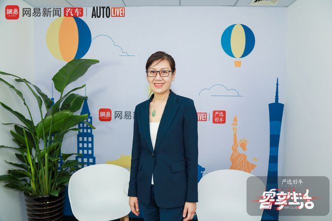 孙玮:宝马将斥资300亿欧研发新能源电动化和数字化