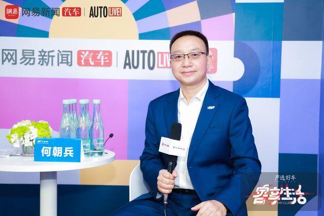 何朝兵:长安欧尚携多款新车 发布全新品牌Slogan