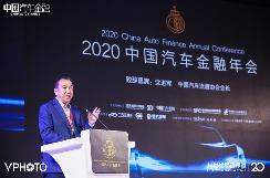 2020中国汽车产业峰会 | 崔东树:2020中国汽车市场分析