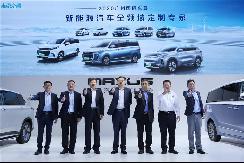 新能源+智能网联战略,上汽大通MAXUS新能源全系车型登陆广州车展