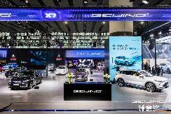 广州车展开幕!BEIJING-X7领衔BEIJING汽车精品车型亮相