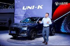 广州车展重磅车型推荐丨长安UNI-K首发亮相,明年上市