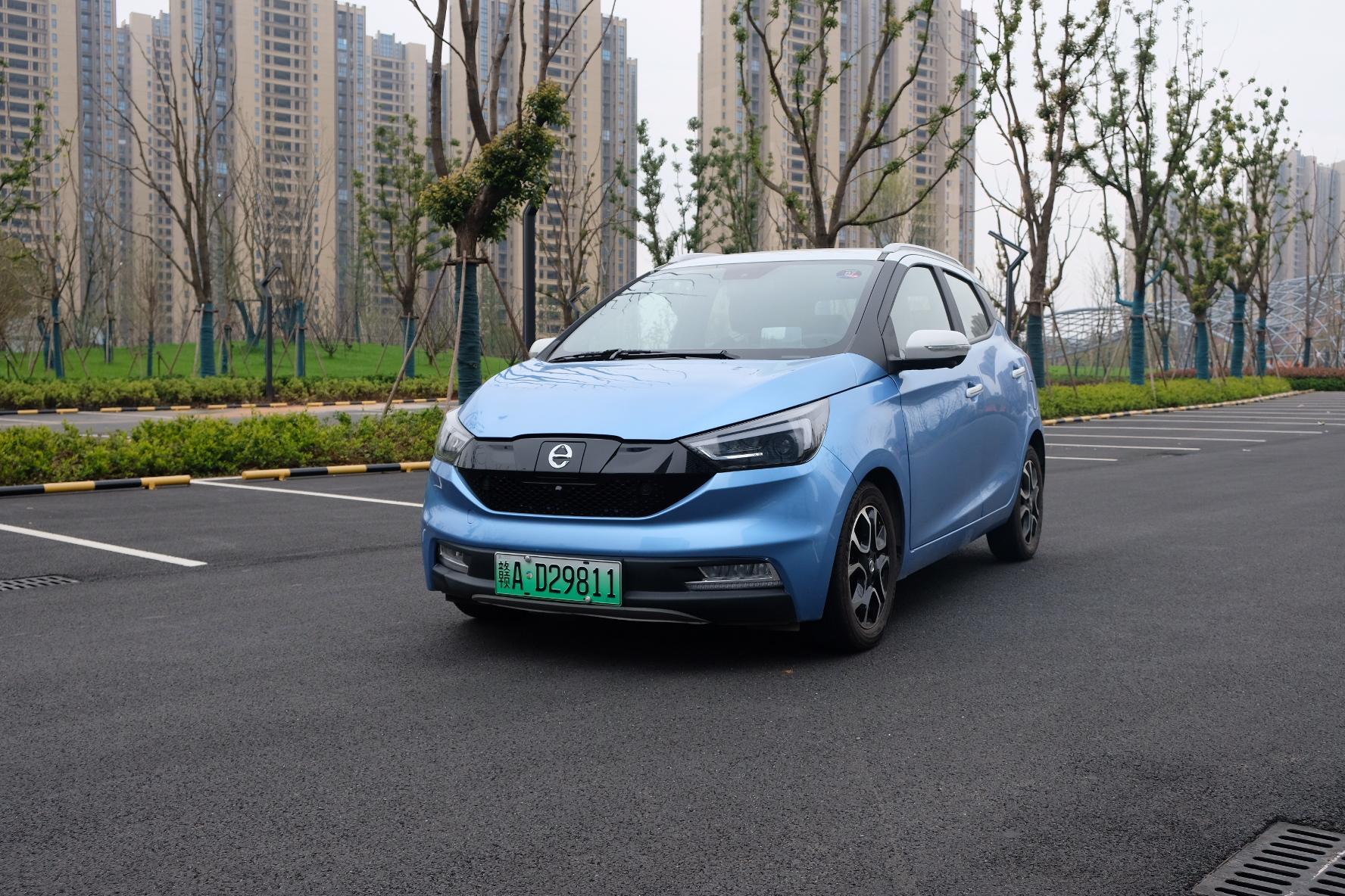 补贴后售6.98万起 新款易至EV3正式上市