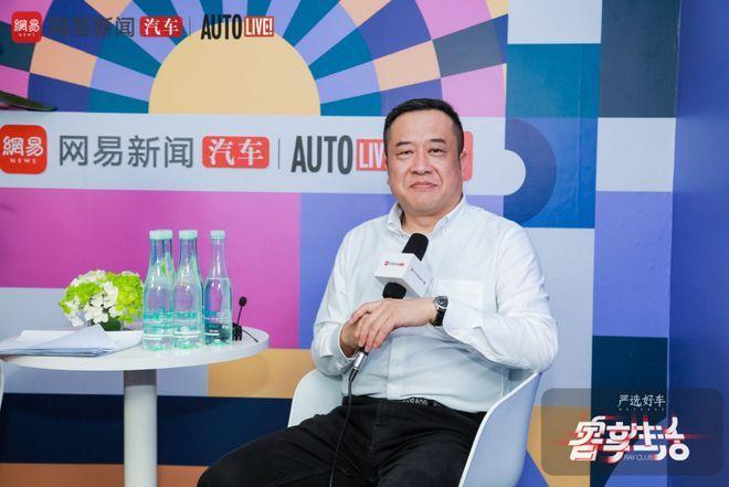 """王金海:遵循""""更福特、更中国""""的发展理念"""