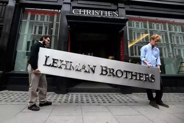 2008年金融危机中倒闭的雷曼兄弟