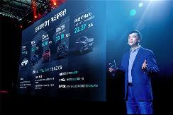 新全球高端SUV全新领克01焕新上市,售价17.98万元起