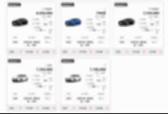 续航高达850公里/44.5万元起售 丰田全新Mirai日本上市 【图】