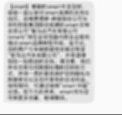 """""""智马达""""品牌转型升级!smart完成信息迁移 【图】"""