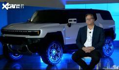 基于皮卡版打造 悍马EV SUV或明年亮相