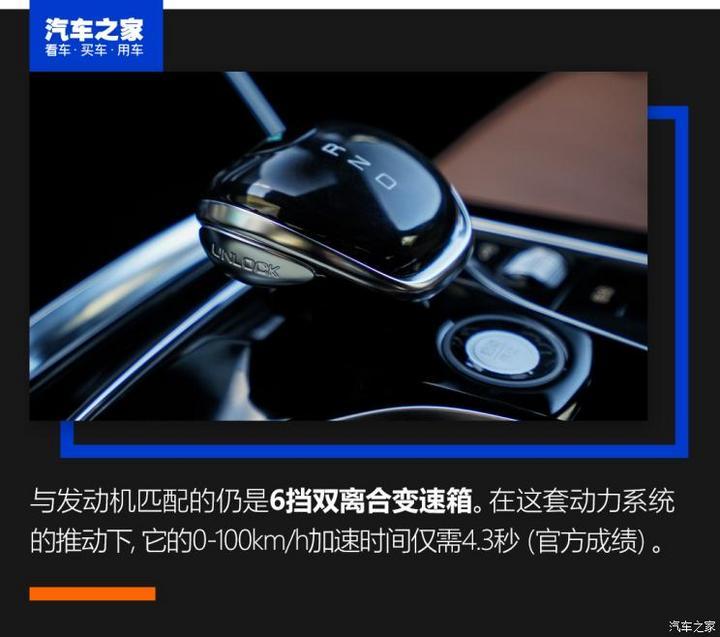 比亚迪 唐新能源 2021款 DM 2.0T 四驱高性能版