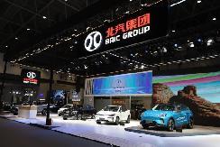 北汽集团海口上演电动盛宴 5品牌8款车齐聚新能源车展