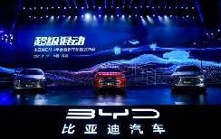 发布即量产:比亚迪推三款新车,均载以电为主的超级混动技术