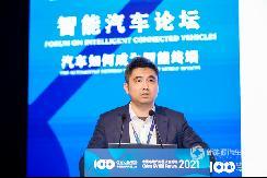 新增百亿级投资,突破100GWh产能——中航锂电江苏四期项目签约