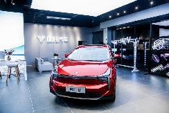 哪吒汽车开启新年第一店 加快渠道布局,用户升级体验