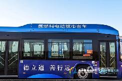 """""""5G+新动能""""——青岛50辆全新氢能源公交正式上线"""