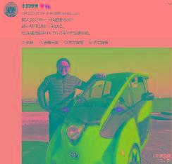 比五菱宏光mini ev更迷你,丰田三轮电动车了解一下