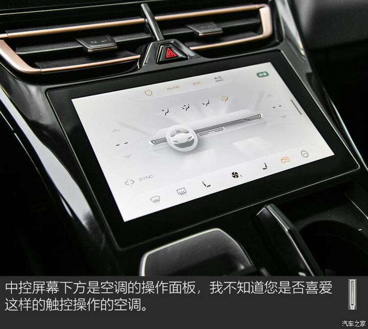 长城汽车 摩卡 2021款 基本型