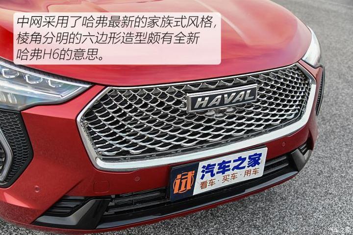长城汽车 哈弗初恋 2021款 1.5T 大四版