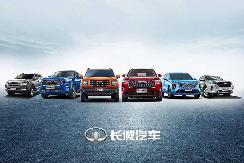 落子泰国,长城汽车第一季度计划生产8万辆电动汽车